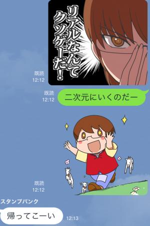 【アニメ・マンガキャラクリエイターズ】神のみぞ知るセカイ スタンプ (5)