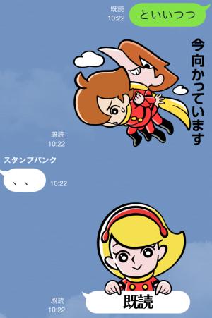 【アニメ・マンガキャラクリエイターズ】サイボーグ009 スタンプ (18)