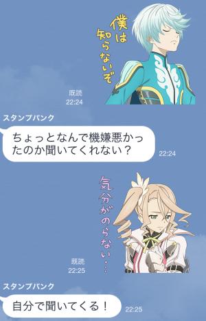 【シリアルナンバー】テイルズ オブ ゼスティリア スタンプ(2015年04月13日まで) (12)