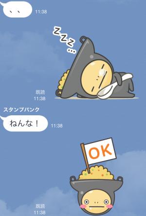 【企業マスコットクリエイターズ】イタメくん スタンプ (6)