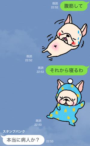 【限定無料クリエイターズスタンプ】フレブルちゃんスタンプ(2015年1月25日まで無料) (14)