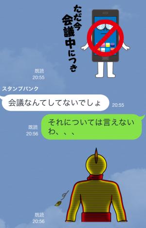 【企業マスコットクリエイターズ】ワラッチャオ! スタンプ (12)