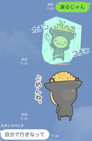 【企業マスコットクリエイターズ】イタメくん スタンプ (15)