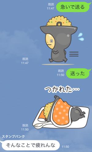 【企業マスコットクリエイターズ】イタメくん スタンプ (20)