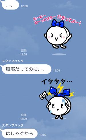 【動く限定スタンプ】ようせいイブちゃん by EVE スタンプ(2015年02月02日まで) (5)