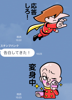 【アニメ・マンガキャラクリエイターズ】サイボーグ009 スタンプ (19)
