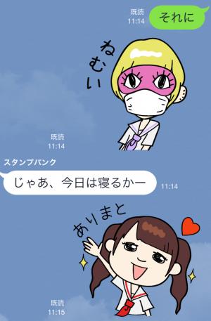 【芸能人スタンプ】でんぱ組.inc(byでんぱの神神) スタンプ (13)