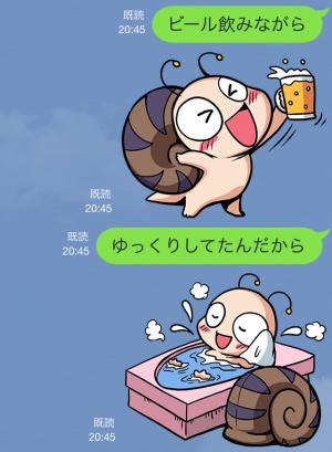 【限定無料クリエイターズスタンプ】つむりん スタンプ (9)