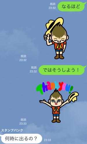 【企業マスコットクリエイターズ】RODY Kids スタンプ (21)