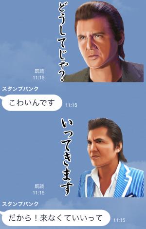 【芸能人スタンプ】竹内力 スタンプ (7)