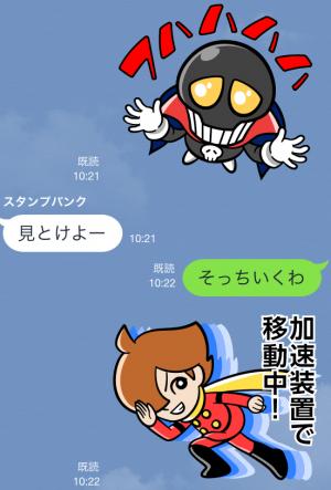 【アニメ・マンガキャラクリエイターズ】サイボーグ009 スタンプ (16)