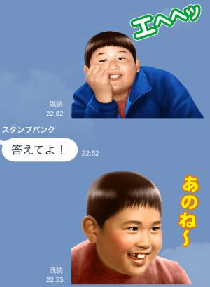 【芸能人スタンプ】貴乃花 スタンプ (10)