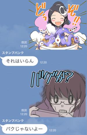 【アニメ・マンガキャラクリエイターズ】神のみぞ知るセカイ スタンプ (14)