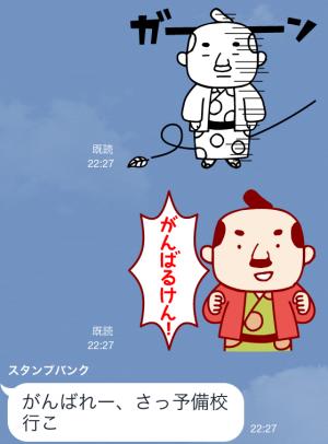 【ご当地キャラクリエイターズ】博多 かわりみ千兵衛 スタンプ (9)