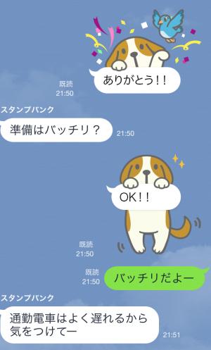 【隠しスタンプ】エン太とともだち スタンプ(2015年04月12日まで) (8)