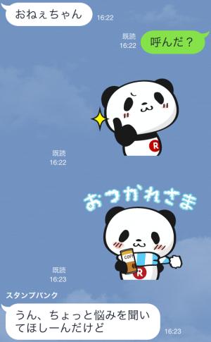 【動く限定スタンプ】動く!お買いものパンダ スタンプ(2015年02月16日まで) (7)