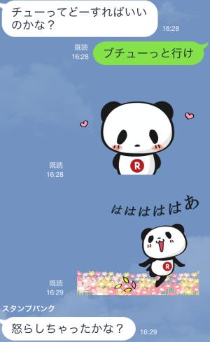 【動く限定スタンプ】動く!お買いものパンダ スタンプ(2015年02月16日まで) (15)