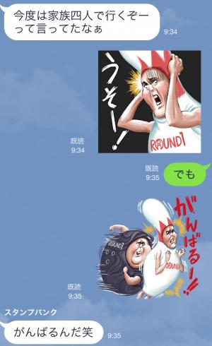 【限定スタンプ】がんばれ!ラウワンさん!第2弾 スタンプ(2015年02月02日まで) (10)