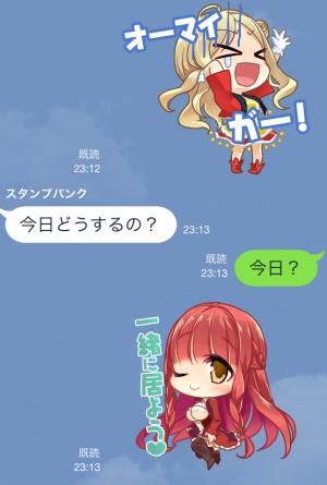 【ゲームキャラクリエイターズスタンプ】PCゲーム「アイコレ〜with you〜」 スタンプ (18)