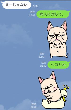 【限定無料クリエイターズスタンプ】フレブルちゃんスタンプ(2015年1月25日まで無料) (11)