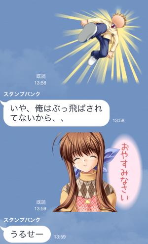 【ゲームキャラクリエイターズスタンプ】CLANNAD公式スタンプ (18)