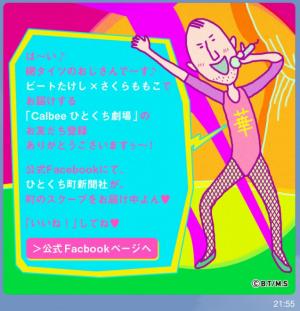 【動く限定スタンプ】動く!ウキウキエアロビスタンプ(2015年02月09日まで) (3)