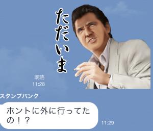 【芸能人スタンプ】竹内力 スタンプ (22)