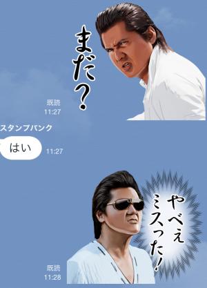 【芸能人スタンプ】竹内力 スタンプ (20)