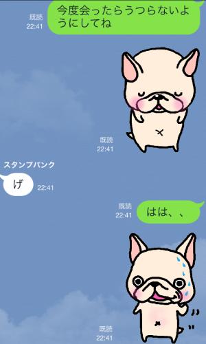 【限定無料クリエイターズスタンプ】フレブルちゃんスタンプ(2015年1月25日まで無料) (9)
