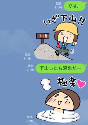 【アニメ・マンガキャラクリエイターズ】ENJOY! 山登り〜登山編〜 スタンプ (19)