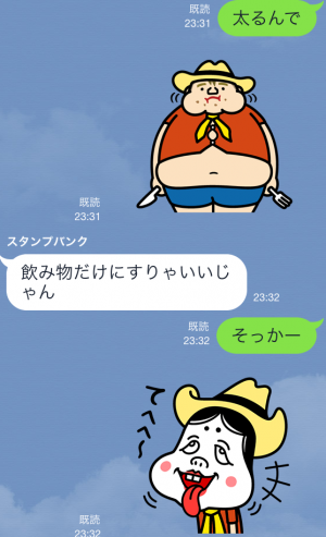 【企業マスコットクリエイターズ】RODY Kids スタンプ (20)