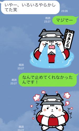 【ご当地キャラクリエイターズ】うきしろちゃん スタンプ (13)