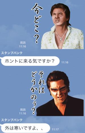 【芸能人スタンプ】竹内力 スタンプ (9)