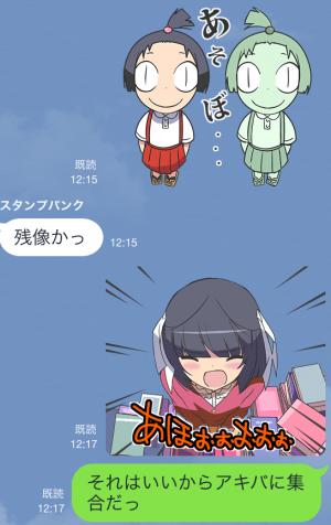 【アニメ・マンガキャラクリエイターズ】神のみぞ知るセカイ スタンプ (9)