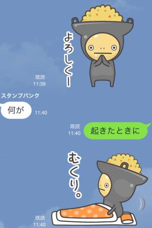 【企業マスコットクリエイターズ】イタメくん スタンプ (9)