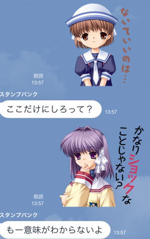 【ゲームキャラクリエイターズスタンプ】CLANNAD公式スタンプ (14)