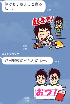【限定スタンプ】ナカバヤシ×ロザンの応援スタンプ(2015年02月09日まで) (11)