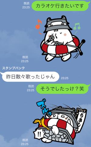 【ご当地キャラクリエイターズ】うきしろちゃん スタンプ (11)