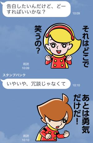 【アニメ・マンガキャラクリエイターズ】サイボーグ009 スタンプ (3)