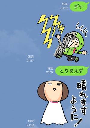【アニメ・マンガキャラクリエイターズ】ENJOY! 山登り〜登山編〜 スタンプ (6)