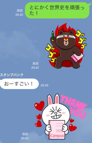 【シリアルナンバー】Campusノート×LINEキャラクター スタンプ(2015年09月14日まで) (15)