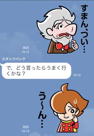 【アニメ・マンガキャラクリエイターズ】サイボーグ009 スタンプ (7)