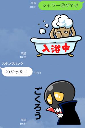 【アニメ・マンガキャラクリエイターズ】サイボーグ009 スタンプ (15)