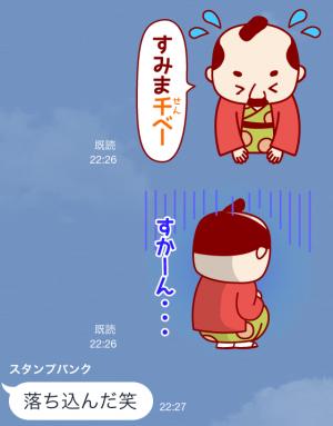 【ご当地キャラクリエイターズ】博多 かわりみ千兵衛 スタンプ (7)