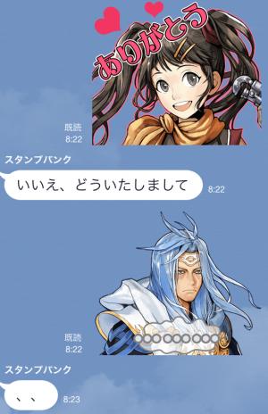 【ゲームキャラクリエイターズスタンプ】シャイニング・フォースクロス スタンプ (11)