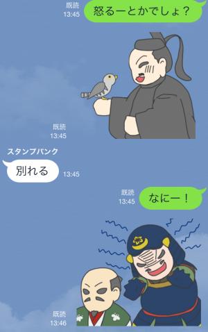 【ゲームキャラクリエイターズスタンプ】戦国村を作ろう!武将スタンプ (17)