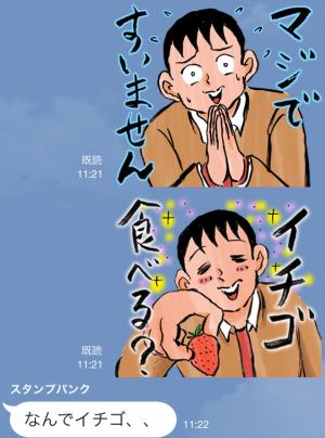 【アニメ・マンガキャラクリエイターズ】ウヒョッ!東京都北区赤羽 スタンプ (6)
