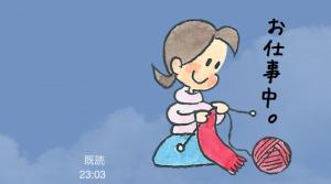 【アニメ・マンガキャラクリエイターズ】チッチとサリー(小さな恋のものがたり) スタンプ (23)