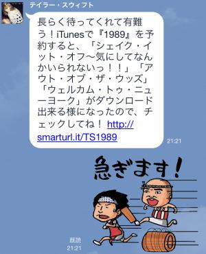 【限定スタンプ】テイラー・スウィフト スタンプ(2015年03月29日まで) (6)