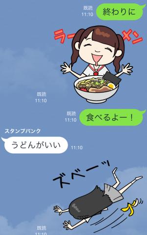 【芸能人スタンプ】でんぱ組.inc(byでんぱの神神) スタンプ (7)